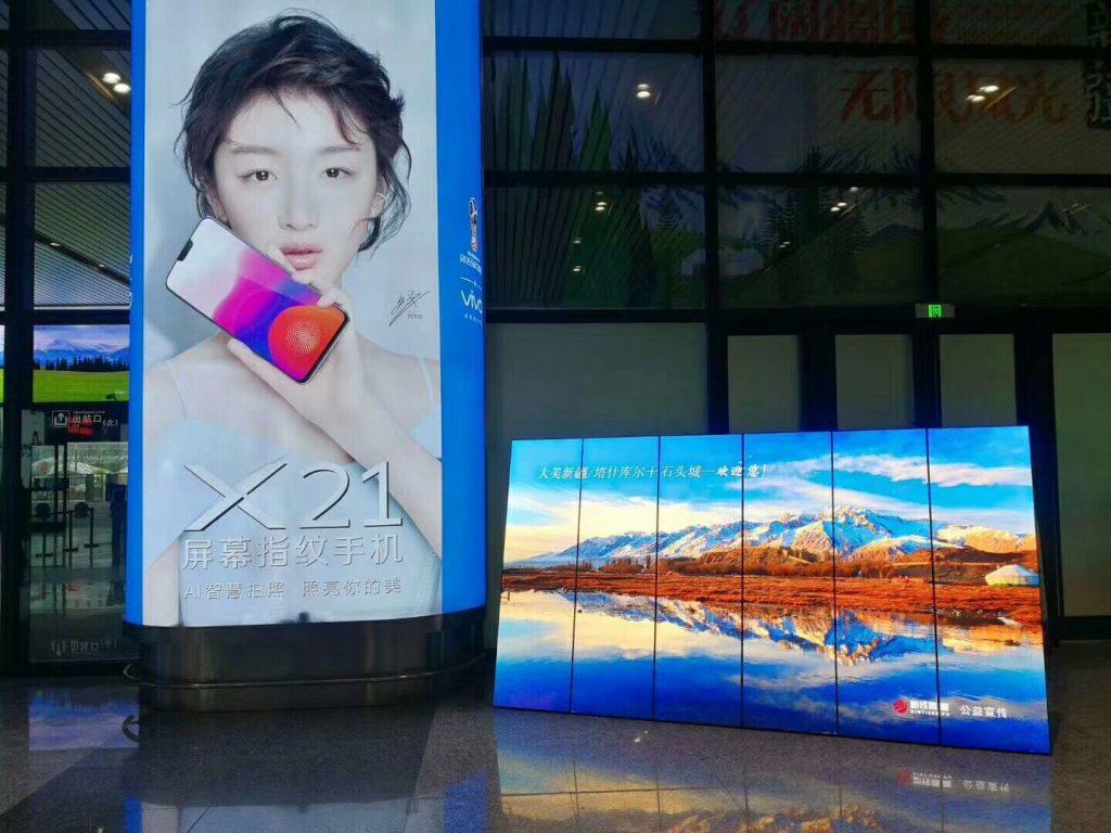 digital poster display