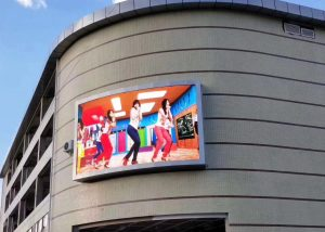 outdoor led adversiting display