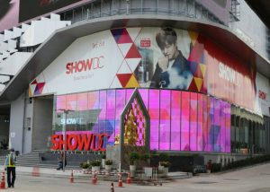 Show DC Transparent LED Display