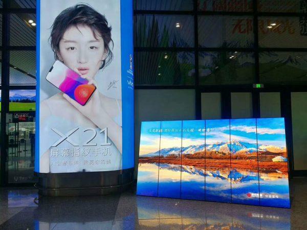 digital-poster-display